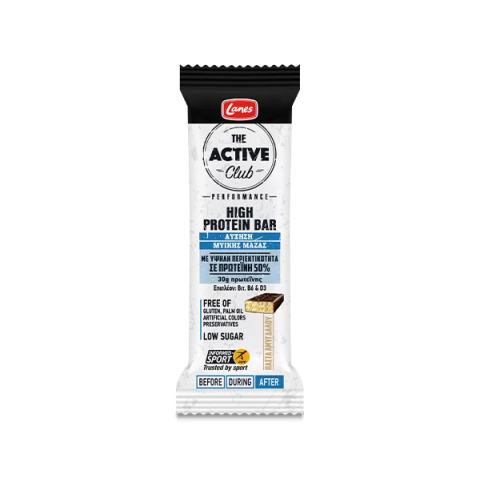 Lanes The Active Club - High Protein Bar - 1