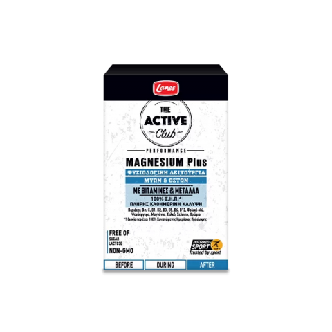 Lanes The Active Club - Magnesium Plus Vitamins & Minerals - 1
