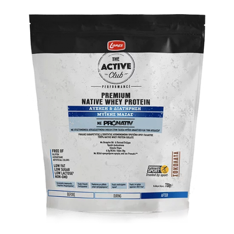 Lanes The Active Club - Premium Native Whey Protein - 1
