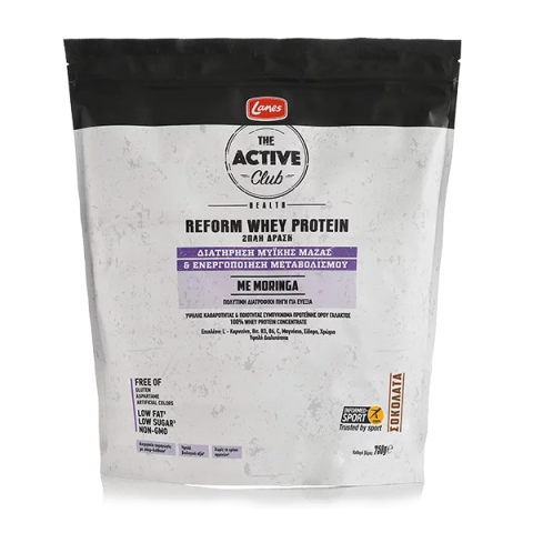 Lanes The Active Club - Reform Whey Protein - 1